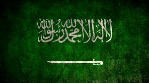 تلاش عربستان برای خرید سامانه های امنیتی از رژیم صهیونیستی