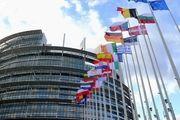 گفتگوی وزرای خارجه اتحادیه اروپا درباره برنامه هستهای ایران