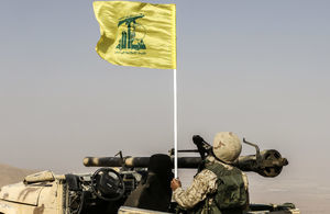 هشدار حزب الله به اسرائیل