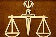دادرسیها در دادگستری تهران الکتریکی می شوند