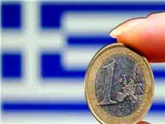 تصویب کمک مالی حوزه یورو به یونان