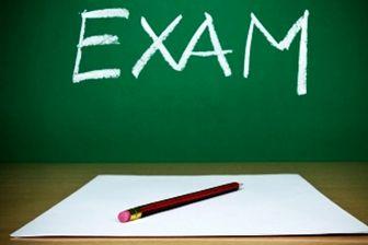 ترفندهای طلایی برای موفقیت در امتحانات پایان ترم