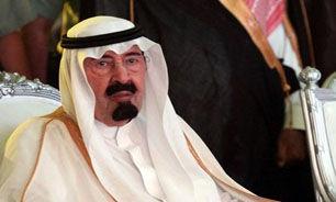 شکسپیر: آل سعود گور خود را میکند!