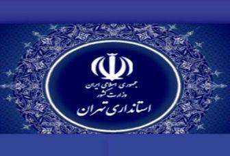 تولید روزانه ۸ هزار تن زباله در شهر تهران