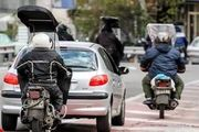 لغو طرح ترافیک تا پایان ماه مبارک رمضان