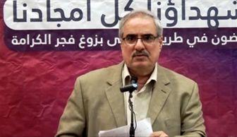 در بحرین، سخنرانی در مراسم شهدا هم مجازات دارد!