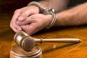 مدیر مالی شرکت خصوصی به دلیل اختلاس میلیونی دستگیر شد
