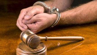 دستگیری ۲ جوان به اتهام ارتکاب جنایت در شهرک ولیعصر(عج)