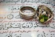 بادوامترین ازدواجها در چه مقطع سنی است؟/ اینفوگرافیک