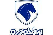 واکنش ایران خودرو درباره هزینه نگهداری خودروها در پارکینگ