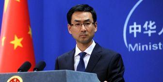 چین از ترکیه خواست به حاکمیت سوریه پایبند باشد