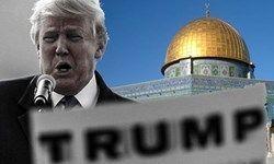 ترامپ حق ندارد سرنوشت قدس را تعیین کند
