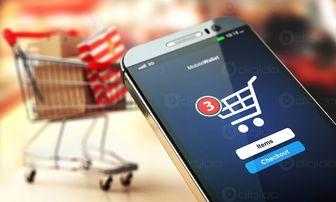 بهترین قیمت گوشی همراه و گجت در دیجی دو