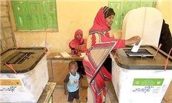 انتخابات «کمرنگ» سودان در روز سوم و پایانی