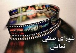 هنوز هیچ فیلمی برای اکران نوروز قطعی نیست