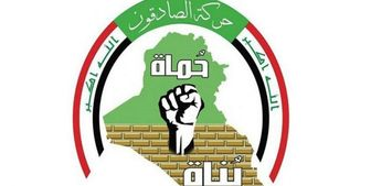 سکوت عراق در قبال پرونده ترور فرماندهان مقاومت