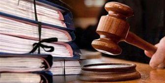قضات باید متحول و متخصص شوند