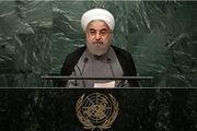 زمان سخنرانی روحانی در مجمع عمومی سازمان ملل