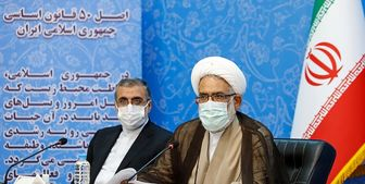 برگزاری نخستین جلسه شورای عالی حفظ حقوق بیت المال