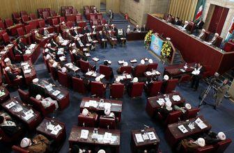 مجلس خبرگان در بیانیه ای درباره طرح مسائل تفرقه آمیز در جامعه هشدار داد
