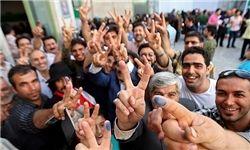 اعلام نتایج شمارش آرای شوراها در بومهن