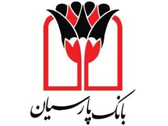 پارسیان برترین بانک ایران در بازدهی سرمایه ROE