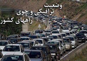 ترافیک در آزادراه قزوین-کرج نیمه سنگین است