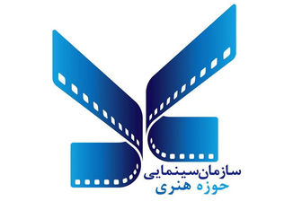 اکران فیلم خارجی در کشور