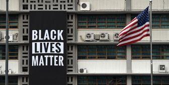دستور جنجالی پمپئو علیه حقوق سیاهپوستان آمریکایی