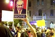 تظاهرات مقابل اقامتگاه نتانیاهو