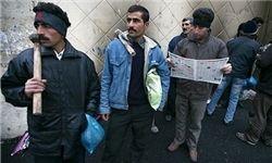 نرخ بیکاری در تهران تک رقمی شد