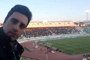 محرومیت گزارشگر جنجالی دیدار تراکتور و استقلال!