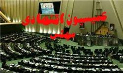 غضنفری به کمیسیون اقتصادی مجلس میرود