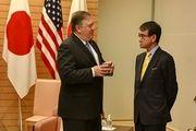تأکید آمریکا و ژاپن بر «خلع سلاح هستهای کامل کره شمالی