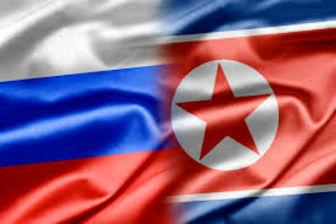 رایزنی دیپلماتهای روسیه و کره شمالی در مسکو