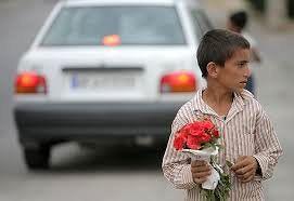 طرحهای ضربتی برای جمعآوری کودکان کار و متکدی پاسخگو نیست