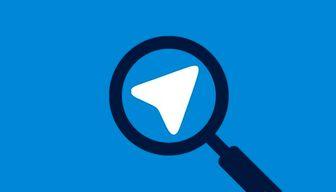 معنای دفاع از آزادی تلگرام