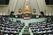 نشست غیرعلنی مجلس درباره تائید صلاحیت داوطلبان انتخابات شوراها