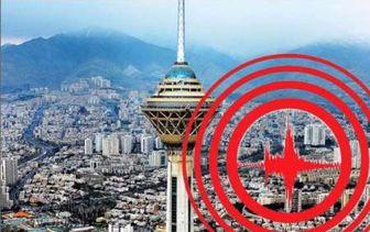 احتمال زلزله 7 ریشتری در تهران؟