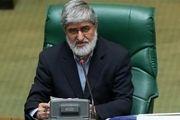 واکنش مطهری به نامه وزیر کشور درباره حوادث آبان ۹۸