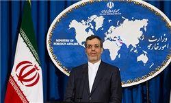 ایران حمله تروریستی به نیجریه را محکوم کرد