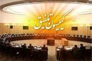 مجوز مجلس برای کنترل حساب بانکی یارانهبگیرها