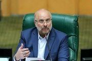 قالیباف: پایه های اقتصاد داخلی ایران در شرایط تحریم محکمتر شد