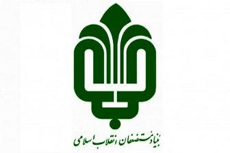 گزارش اهم خدمات محرومیت زدایی و حمایتی بنیاد مستضعفان در استان گیلان