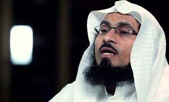 صدور حکم حبس برای یک مبلغ دیگر در عربستان