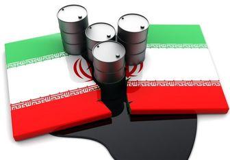 عرضه نفت از طریق بورس تحریم انرژی را بی معنا کرده است