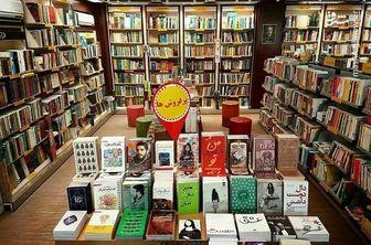پایان «تابستانه کتاب» با فروش بیش از ۱۹ میلیارد تومان