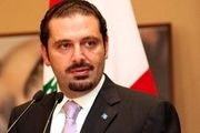 حریری: ناپدید شدن موسی صدر مسأله همه لبنانیها است
