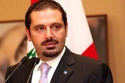 سعد حریری دولت تشکیل می دهد