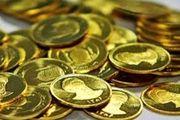 قیمت سکه و طلا در 7 آبان 99/ سکه ارزان شد